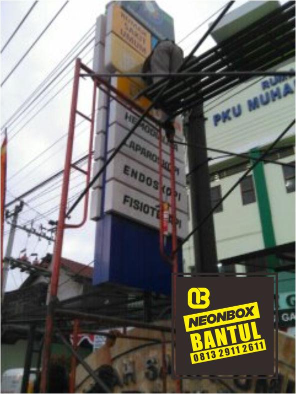 Neon Box PKU MUHAMMADIYAH murah di Bantul