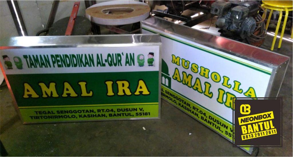 Neon Box masjid mushola murah di Bantul