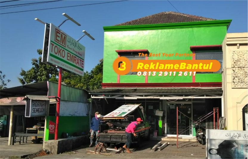 Reklame Plang Nama Papan Nama toko swalayan mini Di Bantul